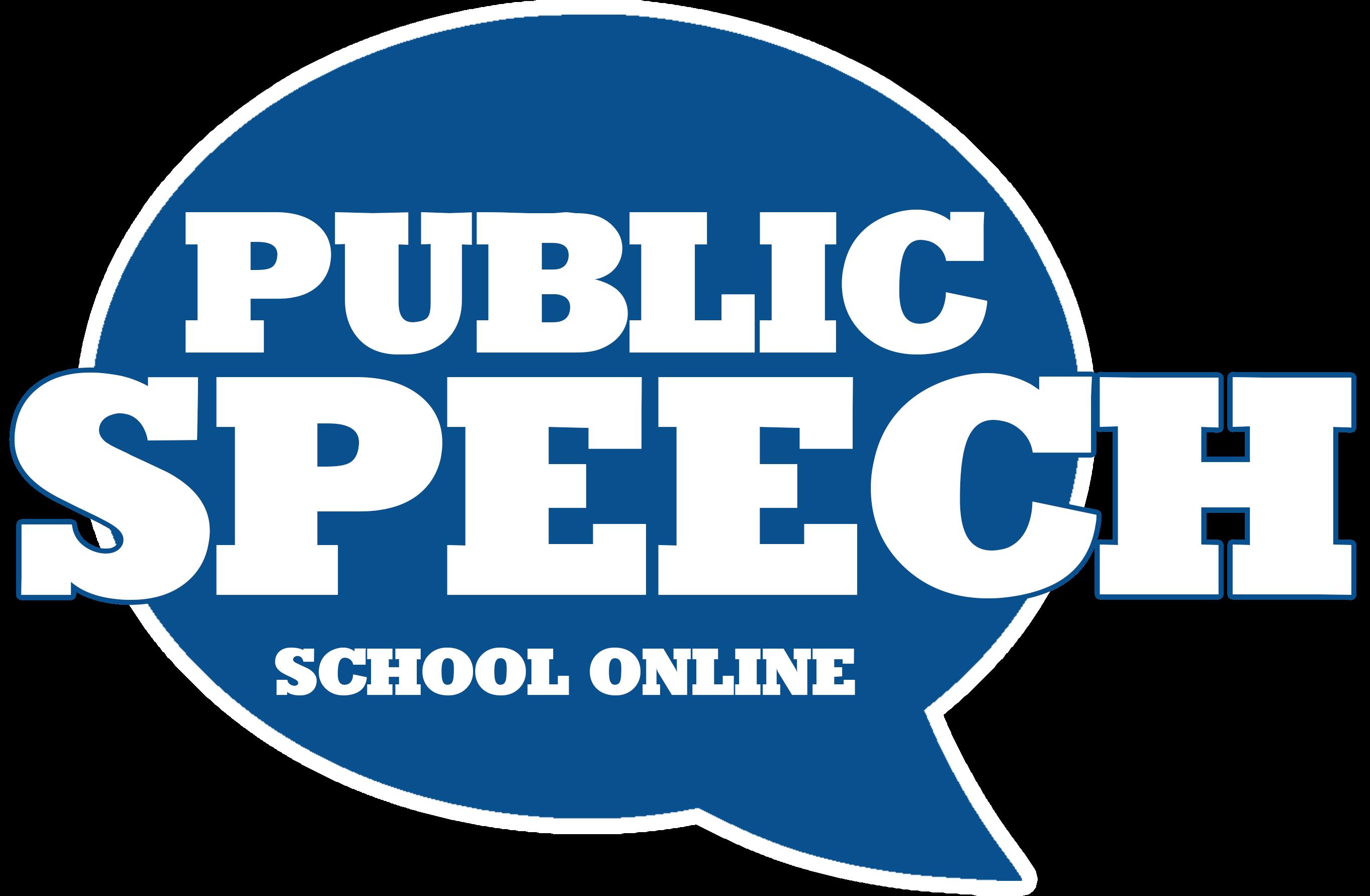 Навыки публичных выступлений